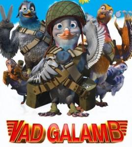 Vad Galamb